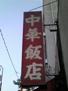 200805211645000.jpg