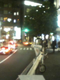 200812251916000.jpg
