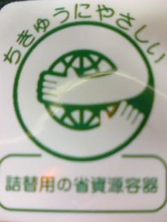 P2010_0124_231759.JPG