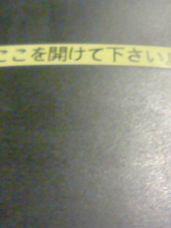 P2010_0126_183309.JPG