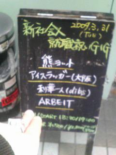 200903311640000.jpg
